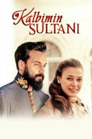 Sultanul inimii